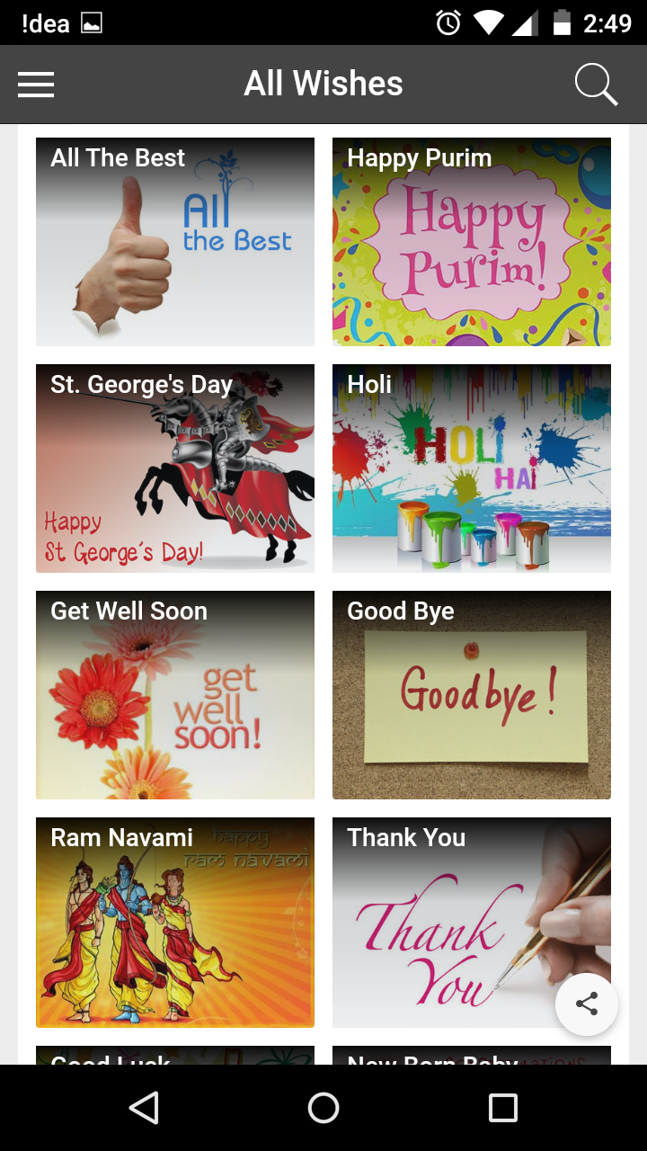 St georges day wishes quotes messages greetings and gif images choose any category kristyandbryce Gallery