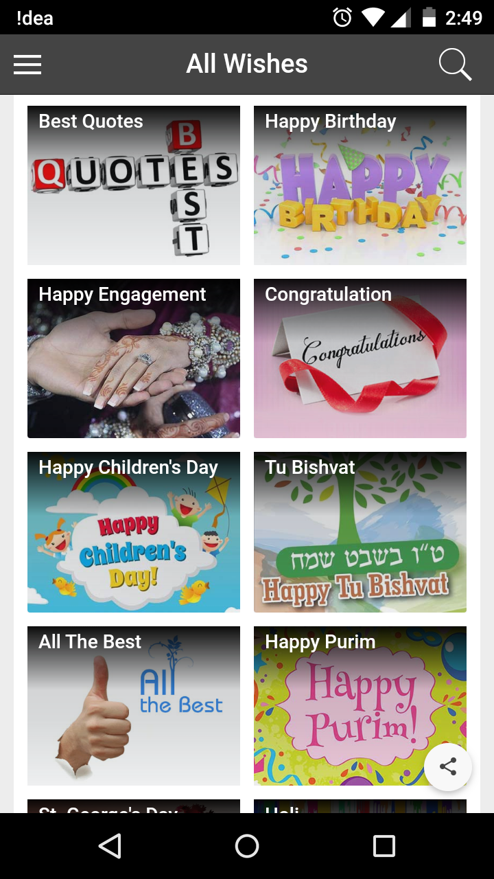 Happy birthday wishes quotes messages greetings gif images choose any category kristyandbryce Image collections