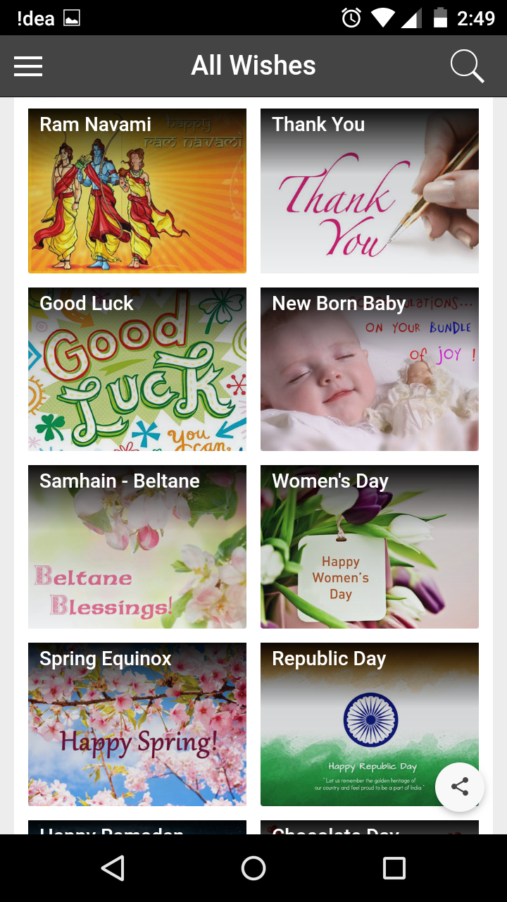 Lots Of Newborn Baby Card Messages Wishes Quotes And Gif Images