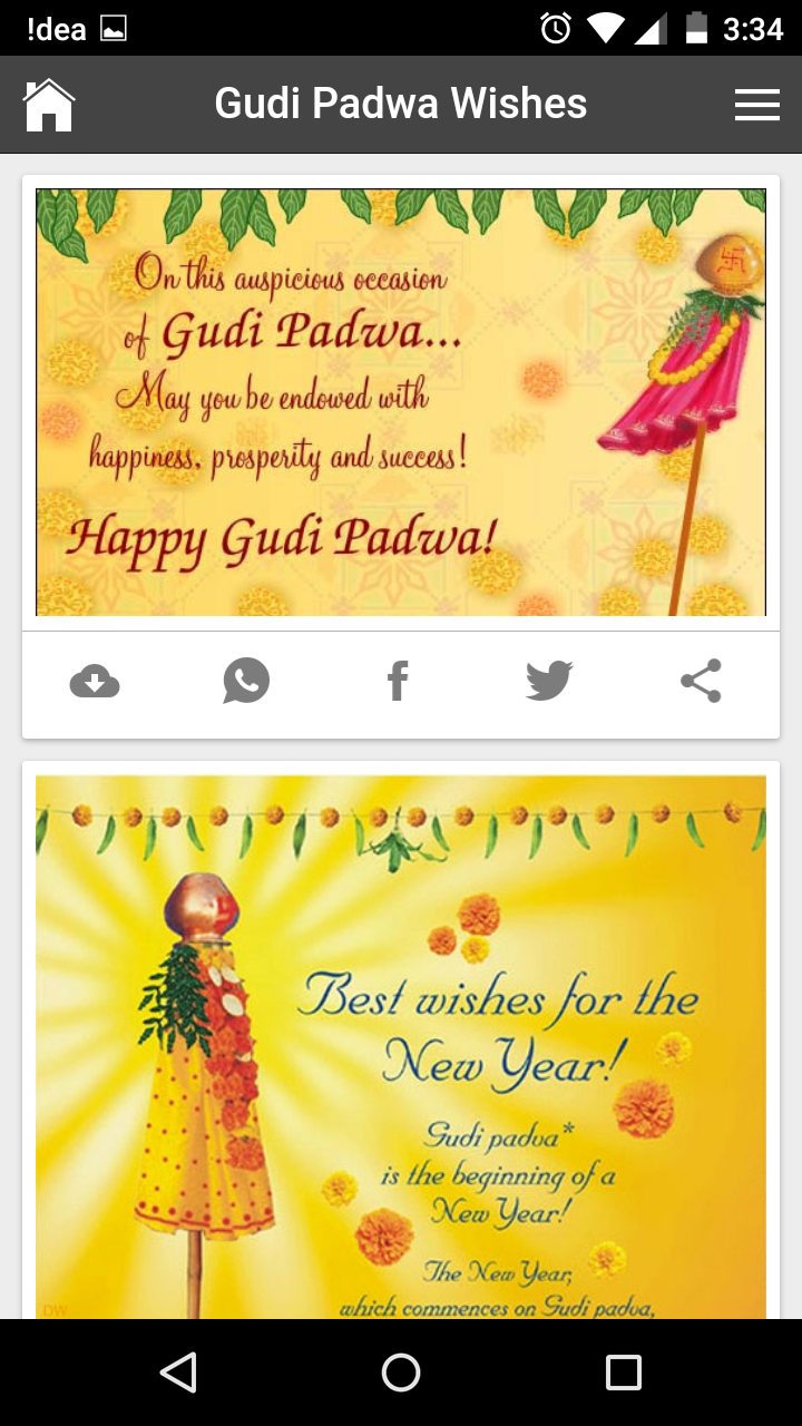 Best happy gudi padwa wishes quotes messages greetings and gif images get any image with quote m4hsunfo