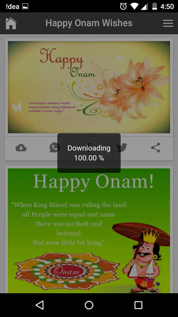 Latest Happy Onam Wishes Quotes Messages Greetings And Gif Images