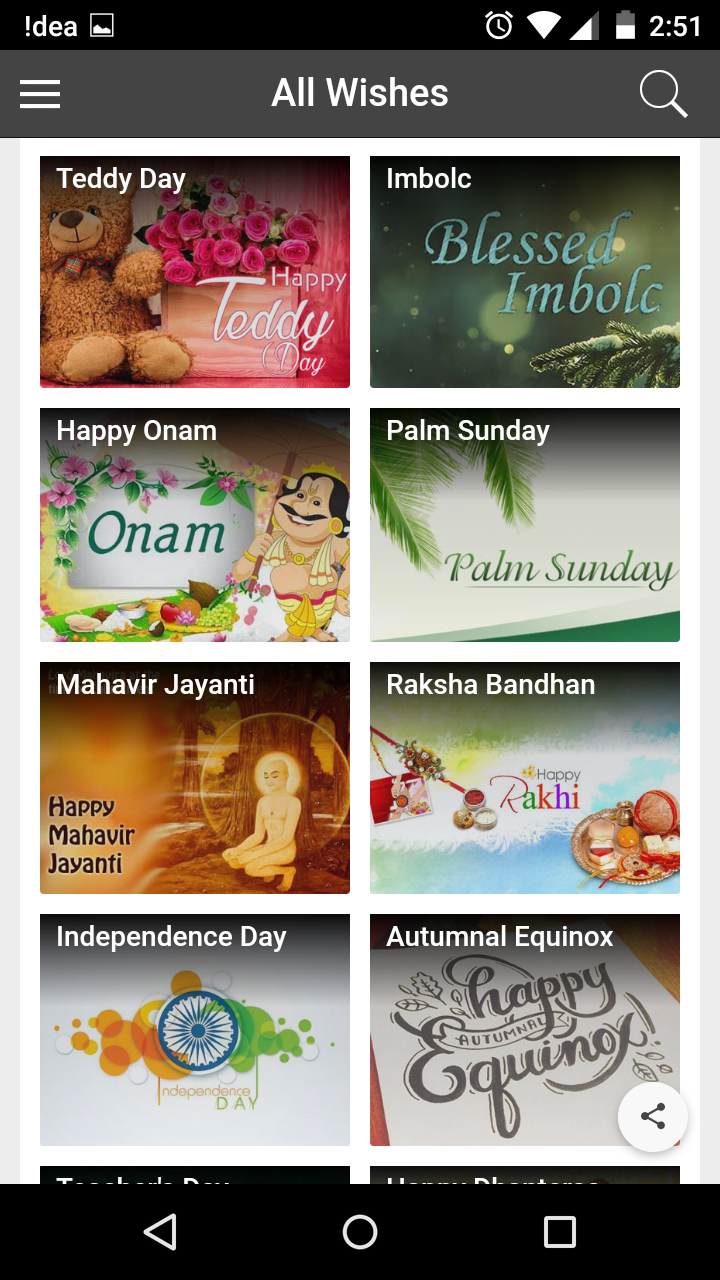 Latest happy onam wishes quotes messages greetings and gif images choose any category m4hsunfo