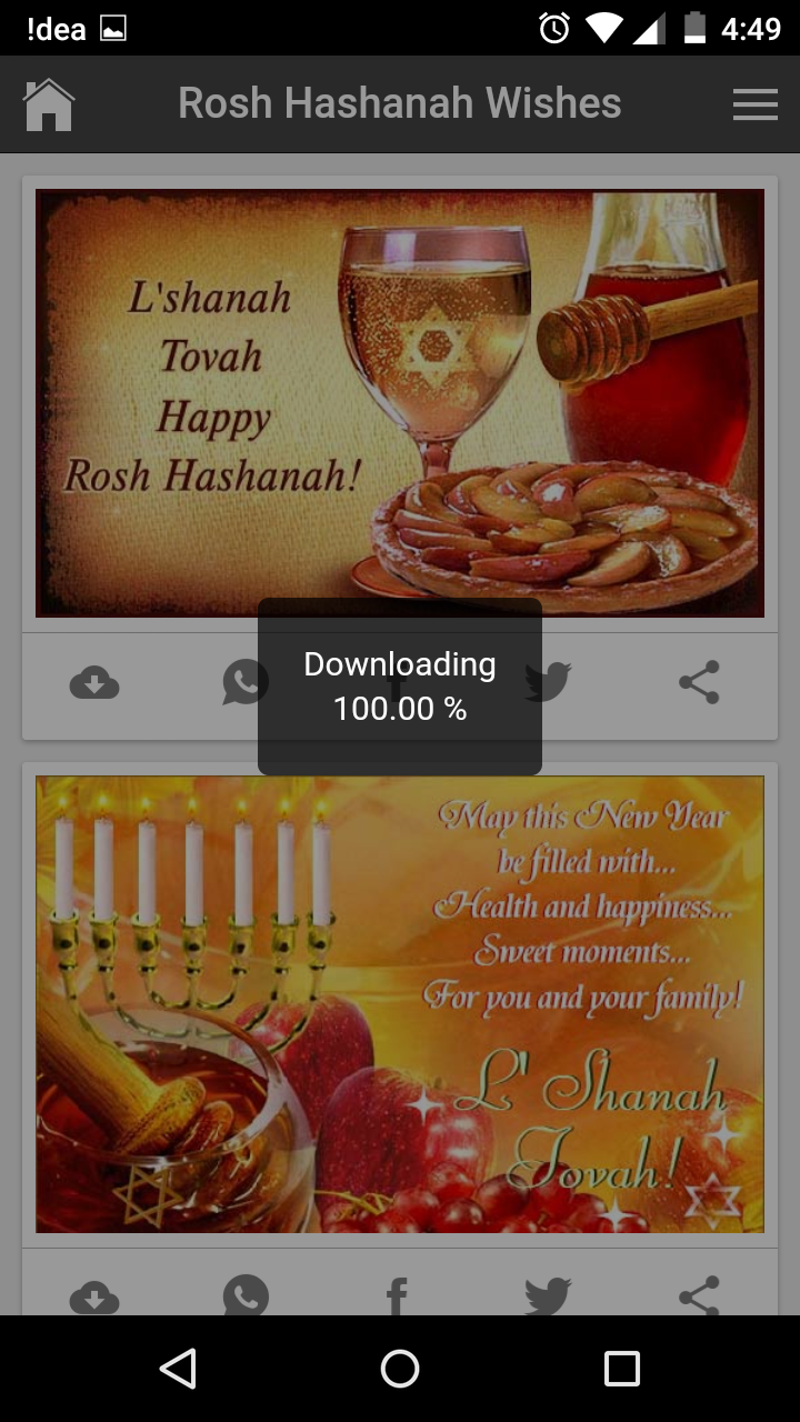 Rosh Hashanah Wishes Quotes Messages Greetings And Gif Images