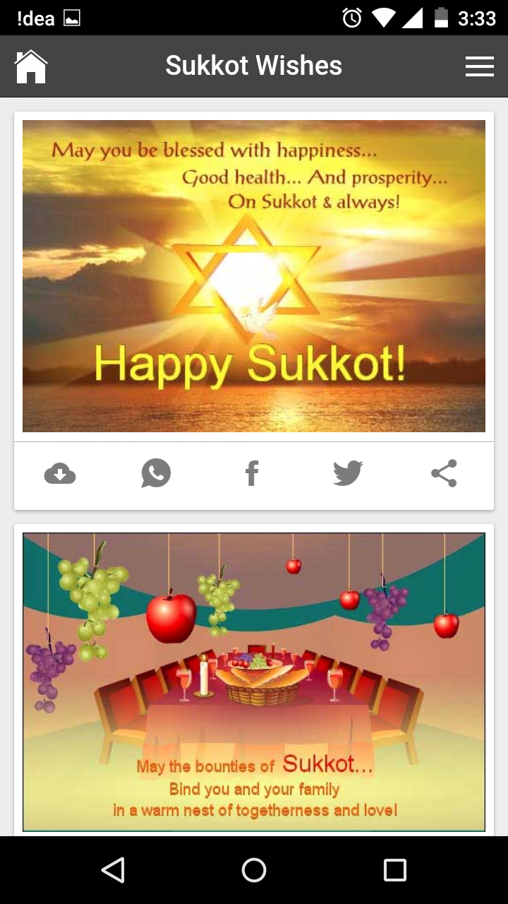 Happy sukkot wishes quotes messages greetings and gif images get any image with quote m4hsunfo