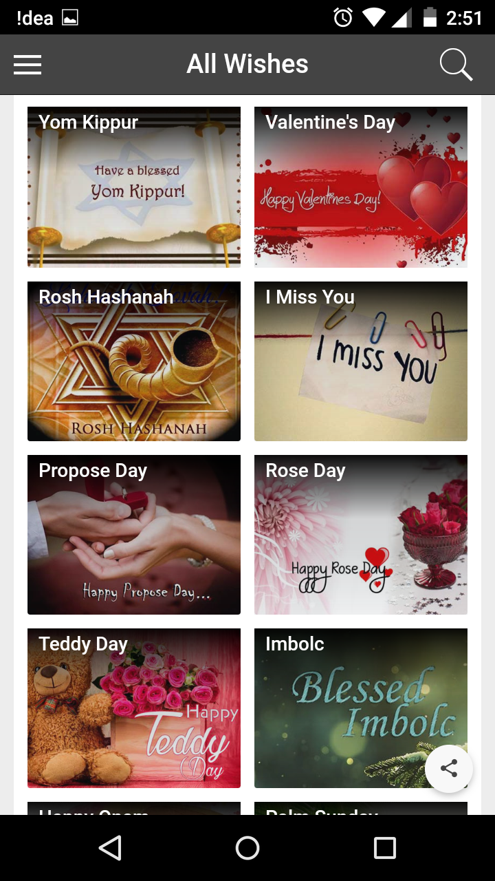 Yom kippur wishes quotes messages greetings and gif images choose any category m4hsunfo