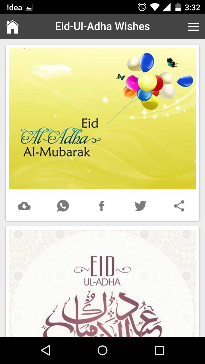 Id ul zuha eid ul adha wishes quotes messages greetings and gif get any image with quote m4hsunfo