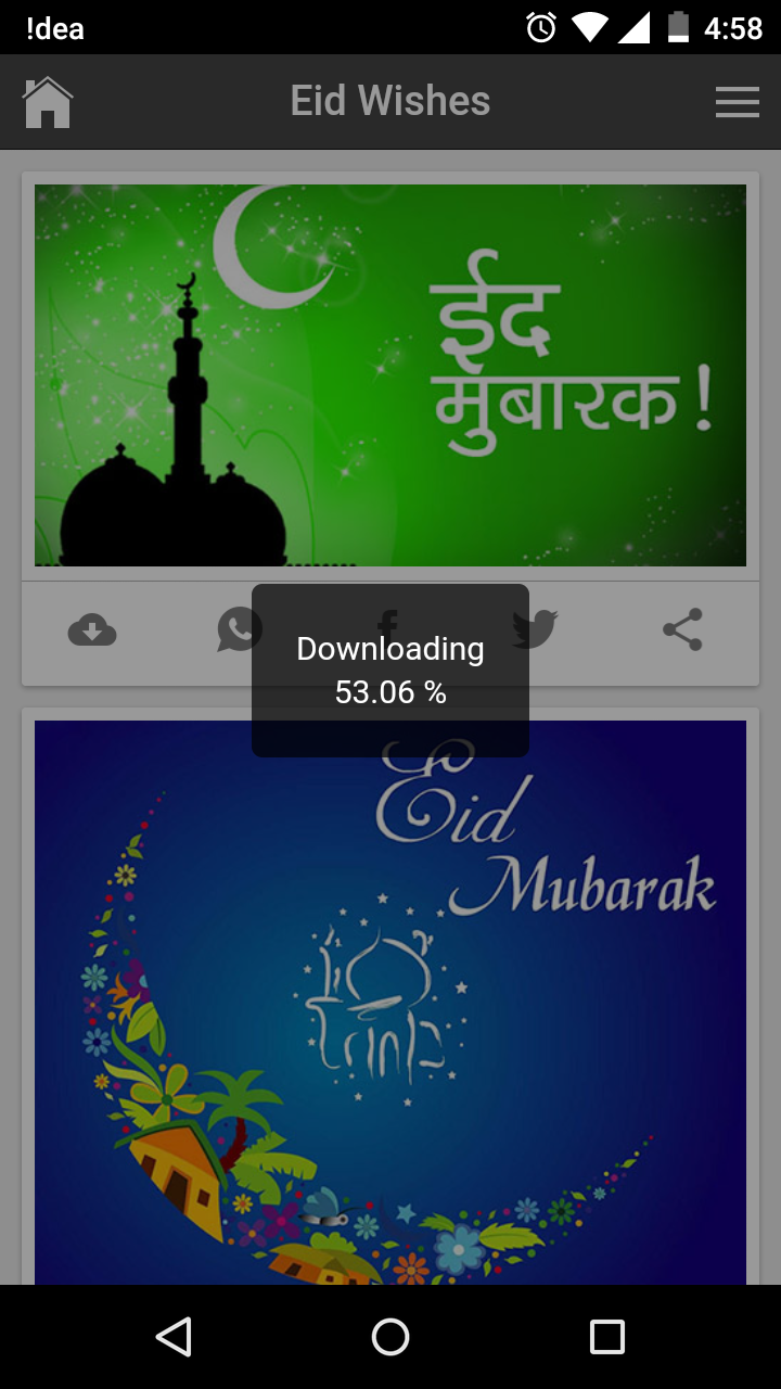 Shab e barat wishes quotes messages greetings and gif images get m4hsunfo