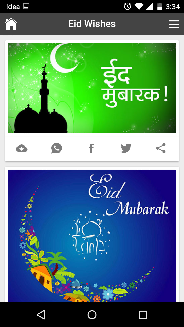 Eid mubarak wishes quotes messages greetings and gif images kristyandbryce Images