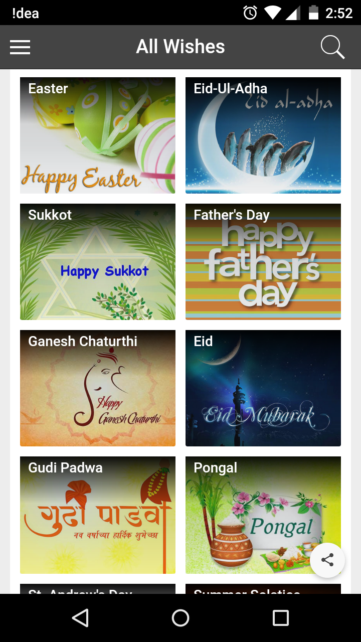 Happy Fathers Day Wishes Quotes Messages Greetings And Gif Images